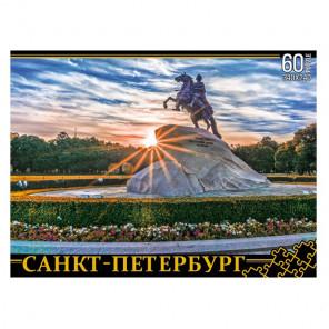 Медный всадник. Санкт-Петербург Пазлы 7948
