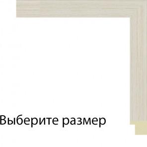 Выберите размер Белый орех Рамка для картины на картоне N105