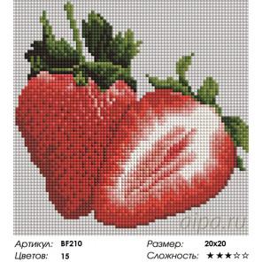 Количество цветов и сложность Садовая земляника Алмазная мозаика вышивка на подрамнике Painting Diamond BF210