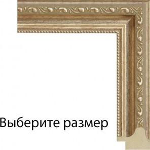 Выберите размер Лагган Рамка для картины на картоне N133