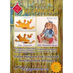 Кот - ловец снов и Заяц - повелитель морей Набор выкроек для создания игрушки своими руками