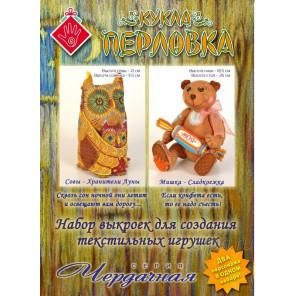Совы - хранители луны и Мишка - сладкоежка Набор выкроек для создания игрушки своими руками