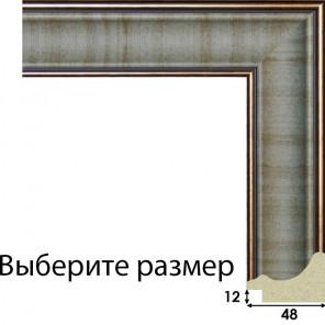 Выберите размер Гретель Рамка для картины на подрамнике