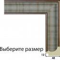 Гретель Рамка для картины на подрамнике