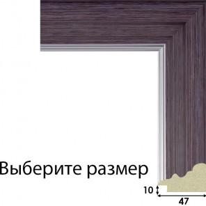 Выберите размер Ночная волна Рамка для картины на подрамнике