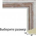 Кантри Рамка для картины на подрамнике