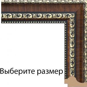 Выберите размер Donna (темно коричневый) Рамка багетная для картин на подрамнике и на картоне