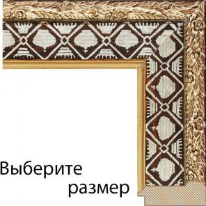 Выберите размер Paula Рамка багетная для картины на подрамнике и на картоне