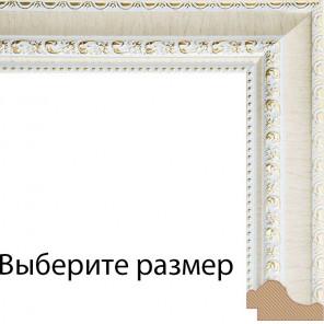 Выберите размер Donna Рамка багетная для картины на подрамнике и на картоне