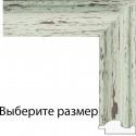Выберите размер Lucy Рамка багетная для картины на подрамнике и на картоне