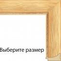 Agata Бежевая Рамка багетная для картины на картоне