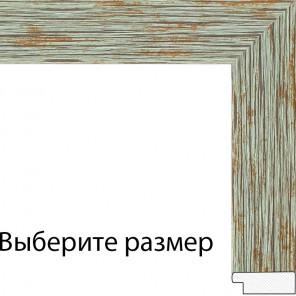 Выберите размер Sally Серая Рамка багетная для картины на подрамнике и на картоне
