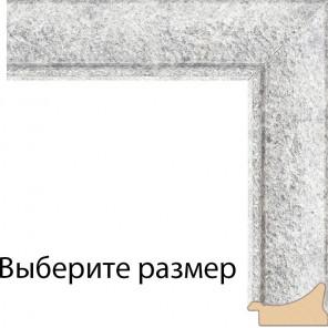 Выберите размер Ester Серая Рамка багетная для картины на подрамнике и на картоне