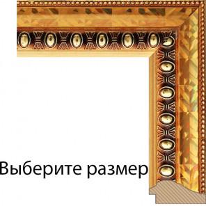 Выберите размер Elena Золотая Рамка багетная для картины на подрамнике и на картоне