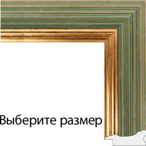 Выберите размер Jenny Рамка багетная для картины на подрамнике и на картоне