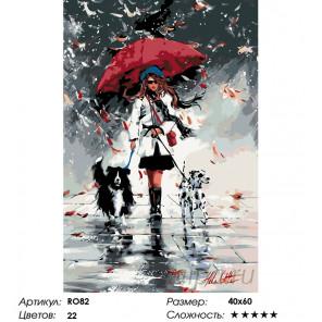 Количество цветов и сложность Стильная девушка Раскраска по номерам на холсте Живопись по номерам RO82
