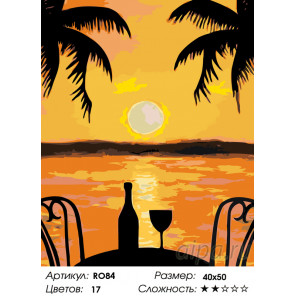 Количество цветов и сложность Закат на побережье Раскраска по номерам на холсте Живопись по номерам RO84