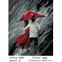 Количество цветов и сложность Пара под зонтом Раскраска по номерам на холсте Живопись по номерам RO87