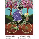 Количество цветов и сложность Провинциальная кошечка Раскраска по номерам на холсте Живопись по номерам A447