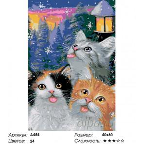 Первая зима Раскраска по номерам на холсте Живопись по номерам A454
