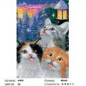 Количество цветов и сложность Первая зима Раскраска по номерам на холсте Живопись по номерам A454