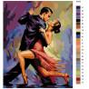 схема Танец страсти Раскраска по номерам на холсте Живопись по номерам