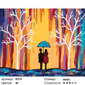 Количество цветов и сложность Радуга эмоций Раскраска по номерам на холсте Живопись по номерам RO76