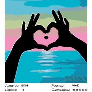 Количество цветов и сложность Сердце моря Раскраска по номерам на холсте Живопись по номерам RO81