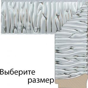 Выберите размер Nikki Серебряная Рамка багетная для картины на подрамнике и на картоне