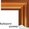 Выберите размер Pamela Рамка багетная для картины на подрамнике или на картоне
