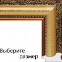 Marta Рамка багетная для картины на подрамнике и на картоне
