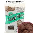 Шоколадный мятный цвет Тающая конфетка Candy Melts Wilton ( Вилтон )