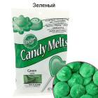 Зеленый цвет Тающая конфетка Candy Melts Wilton ( Вилтон )