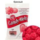 Красный цвет Тающая конфетка Candy Melts Wilton ( Вилтон )