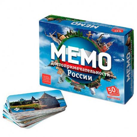 Достопримечательности России Настольная игра Мемо 7202
