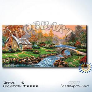 Альпийская сказка Раскраска по номерам на холсте Hobbart DH60120020-Lite