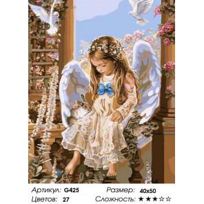 Количество цветов и сложность Девочка-ангел Раскраска по номерам на холсте G425