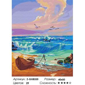 Количество цветов и сложность Утро на море Раскраска по номерам на холсте Z-GX8335