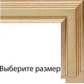 Выберите размер Clara (золотая) Рамка багетная для картины на подрамнике и на картоне