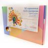 Коробка Павлин раскраска 3D Пазлы деревянные с красками Robotime HC204