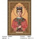 Количество цветов и сложность Пантелеймон целитель Алмазная вышивка мозаика на подрамнике Painting Diamond CDX015