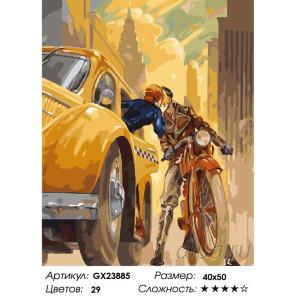 Количество цветов и сложность Неожиданный поцелуй Раскраска картина по номерам на холсте GX23885
