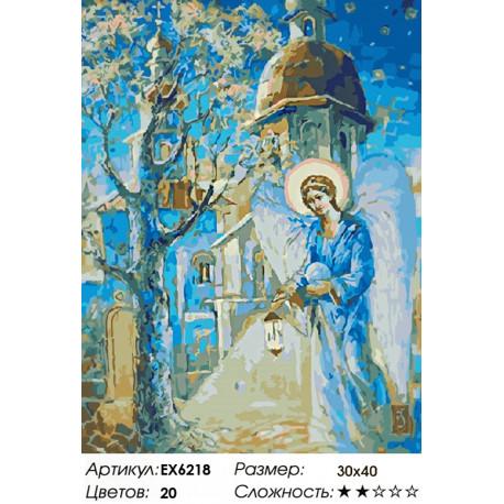 Количество цветов и сложность Ангел в городе Раскраска картина по номерам на холсте ЕX6218