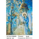 Ангел в городе Раскраска картина по номерам на холсте