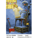 Ангелок у окна Раскраска картина по номерам на холсте