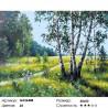 Количество цветов и сложность Стройные березы Раскраска картина по номерам на холсте GX26488