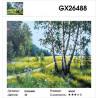 Характеристики Стройные березы Раскраска картина по номерам на холсте GX26488