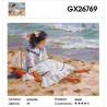 Характеристики Девочка на побережье Раскраска картина по номерам на холсте GX26769