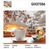 Характеристики Чай с круассаном Раскраска картина по номерам на холсте GX27356
