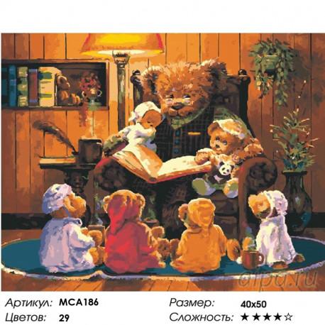 Количество цветов и сложность Сказки на ночь Раскраска картина по номерам на холсте МСА186